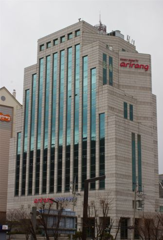 Arirang_Tower_in_Seocho-gu,_Seoul,_South_Korea