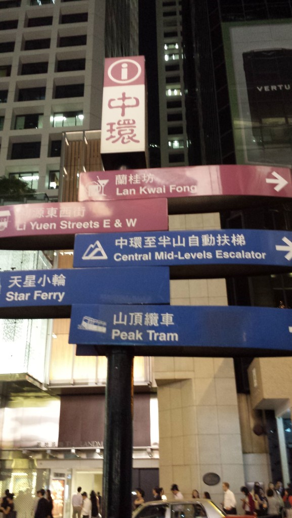 The fabled LKF, party central for foreigners