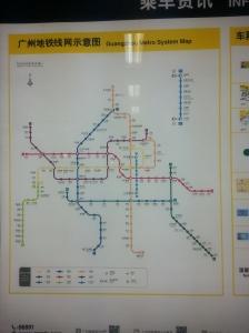 GZ metro map
