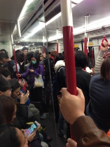 MTR - This isn't even peak time!