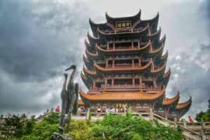 Wuhan 1